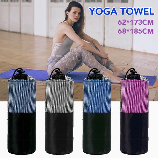 Одеяла для йоги
