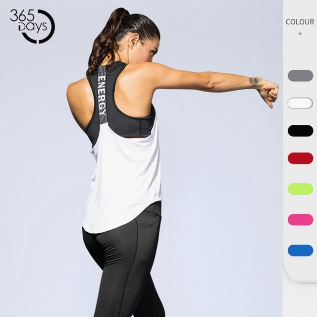 Рубашки для йог