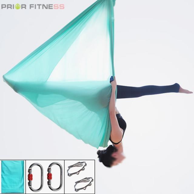 aerial yoga|aerial yoga setaerial yoga hammock